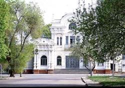 Палац одружень у місті Черкаси