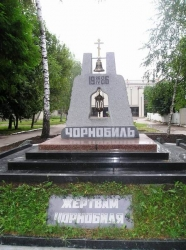 Пам'ятник жертвам Чорнобильської трагедії у смт Маньківка