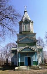 Церква Святого Дмитрія Солунського у селі Тернівка Смілянського району