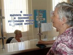 З 1 липня набрали чинності зміни до пенсійного законодавства