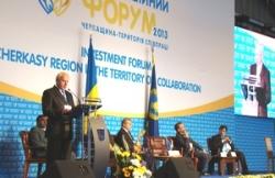 Голова обласної ради взяв участь в роботі Інвестиційного форуму