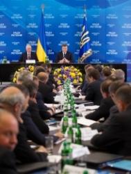 Президент України провів виїзне засідання Ради регіонів