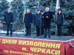 Керівники області взяли участь в мітингу з нагоди 70-річчя визволення Черкас