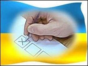 Відбулися позачергові вибори сільських голів
