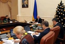 Уряд схвалив Проект державного бюджету на 2014 рік