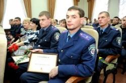 Правоохоронці Черкащини відзначили професійне свято