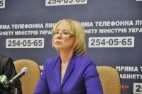 Людмила Денісова: Ситуація з виплатою державних соціальних допомог та пенсій стабільна