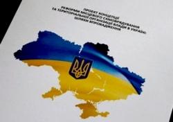 Рада Європи готова делегувати своїх експертів в Україну для роботи над законодавчою основою реформування місцевого самоврядування
