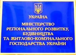 Валентина Коваленко бере участь у конференції з питань децентралізації влади та впровадження реформи місцевого самоврядування