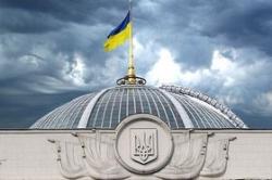 Вибори міського голови в Черкасах призначено на 25 травня