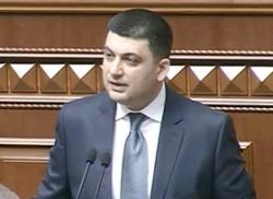 Верховна Рада прийняла перший із низки законопроектів реформи місцевого самоврядування