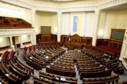 Верховна Рада розпочала розгляд президентських поправок до Конституції щодо децентралізації влади