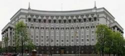 Уряд розробив 10 антикорупційних кроків