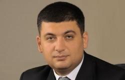 Спільне європейське майбутнє залежить від того, якою буде державна регіональна політика в Україні, - Володимир Гройсман