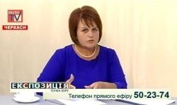 Голова Черкаської обласної ради Валентина Коваленко в програмі