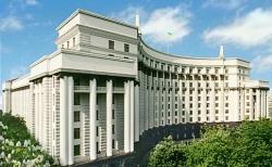 Урядом прийнято постанову, яка вдвічі скорочує кількість державних контрольних органів