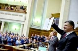 У Верховній Раді України відбулася синхронна ратифікація Угоди про асоціацію парламентами України та Європи