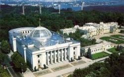Верховна Рада України ухвалила закон, який посилює  відповідальність за порушення виборчих прав громадян
