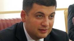 Головою Верховної Ради України обрано Володимира Гройсмана