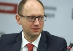 Яценюка затвердили Прем'єр-міністром України