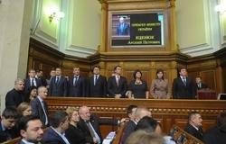 Верховна Рада обрала новий Уряд України