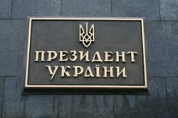 8 травня в Україні відзначатимуть День пам'яті та примирення