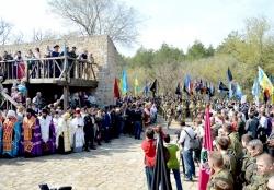 Фоторепортаж. У Чигиринському районі вшанували борців за Україну різних епох.