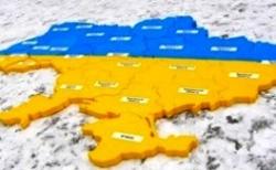 Рада регіонального розвитку затвердила пропозиції щодо реформи місцевого самоврядування, на черзі – їх розгляд Конституційною комісією