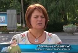 Візит Валентини Коваленко на Тальнівщину. Сюжет у програму
