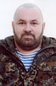 РЯБОШЛИК Олександр Володимирович