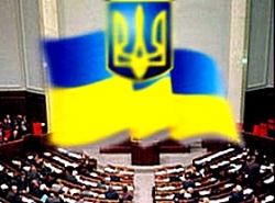 Голова обласної ради Олександр Вельбівець взяв участь у парламентських слуханнях