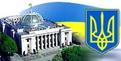 Постановою Верховної Ради України перейменовано два населені пункти області