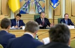 Олександр Вельбівець взяв участь у засіданні Ради  регіонального розвитку