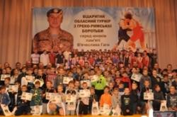 Золотоніщина вшанувала пам'ять загиблого Героя В'ячеслава Гаги