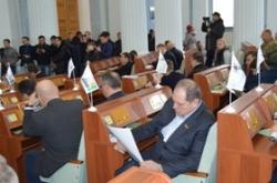Дванадцята сесія обласної ради, розглянувши питання порядку денного, завершила роботу