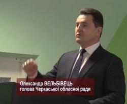 Голова обласної ради з робочою поїздкою в Уманському районі. 17.01.2017