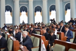 Тринадцята сесія обласної ради, розглянувши низку питань, завершила роботу