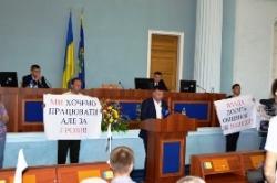Сесія обласної ради підтримала колектив ПАТ «Черкасиобленерго» щодо врегулювання ситуації з виплатами зарплат