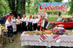 На Чигиринщині відзначили День району та День міста