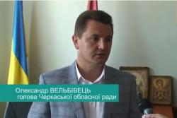 Члени регіонального відділення Всеукраїнської асоціації органів місцевого самоврядування обговорили нагальні питання реалізації повноважень на місцях. 22.06.2018