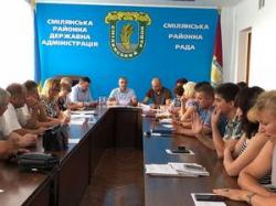 Позачергова сесія Смілянської районної ради внесла зміни до бюджету за підсумками першого півріччя