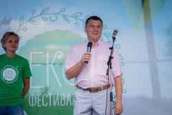 Валентин Тарасенко взяв участь у Екофестивалі в Ліплявській ОТГ