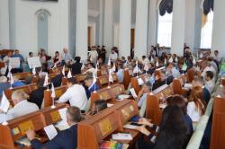 Депутати обласної ради прийняли програму розвитку туризму, внесли зміни до деяких рішень обласної ради та підтримали низку звернень до керівництва держави