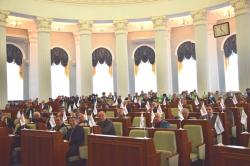 Проведено перше пленарне засідання двадцять шостої сесії обласної ради