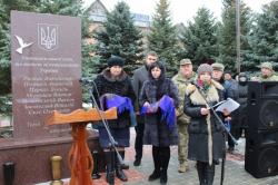 У селі Шарин  на Уманщині відкрито Алею пам'яті захисників України