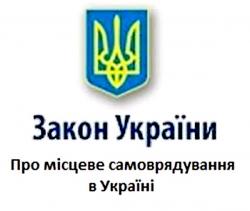Члени профільного Комітету Верховної Ради України продовжують опрацювання законопроектів, необхідних для реалізації реформ місцевого самоврядування та державного управління