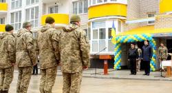 Цьогоріч на будівництво житла військовослужбовцям заплановано 200 млн грн