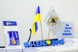 ОТГ Черкащини серед претендентів на впровадження Програми «U-LEAD з Європою»