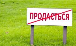 Набув чинності закон про продовження мораторію на продаж землі
