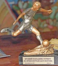 Турнір «На призи Квітчанської оборони» проведено в Карашинській ОТГ